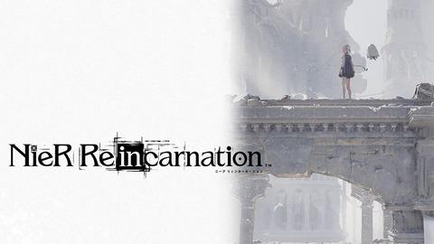 nier_reincarnation