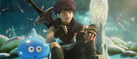 dragonquest_yourstory