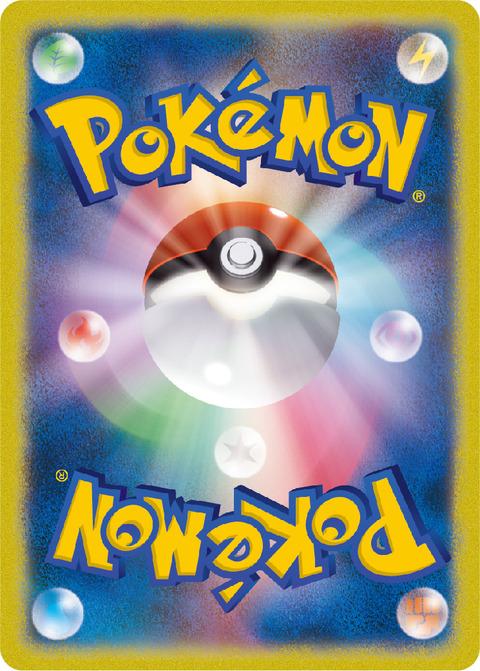 pokemon_card