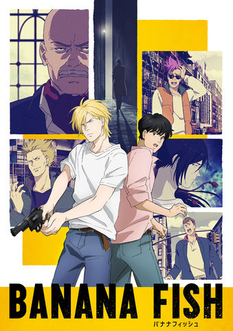 bananafish_anime