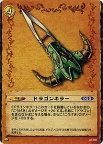 dragonkira-
