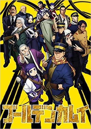 goldenkamui_anime
