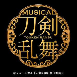 toukenranbu_musical