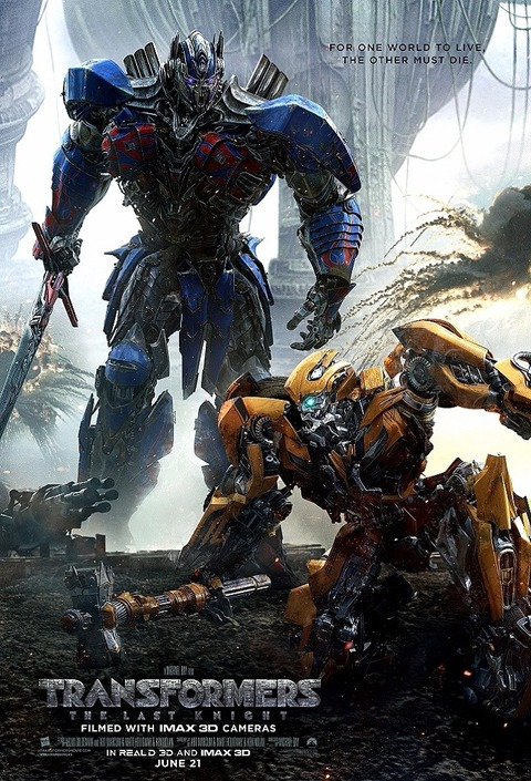 transformers_thelastknight