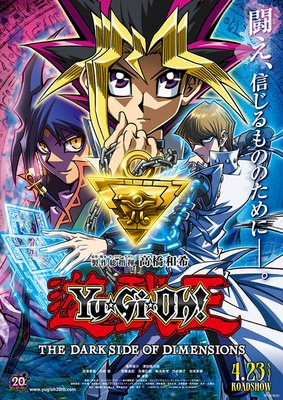 yuugiou_the_dark_side_of_dimensions