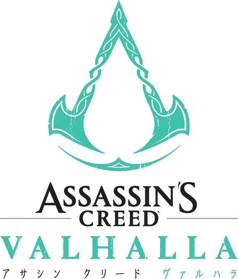 assassinscreed_valhalla