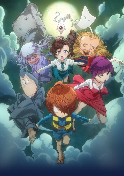 gegegenokitarou_anime