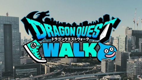 dragonquest_walk