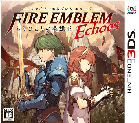 fe_echoes