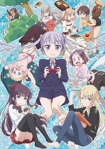 newgame_anime