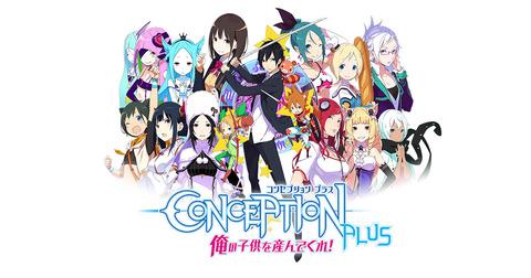 conceptionplus