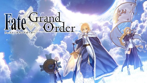fate-grand-order-wallpaper