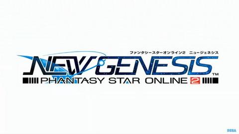 pso2_newgenesis