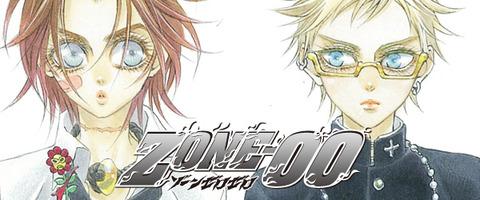title_zone00