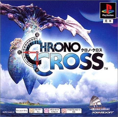 chronocross
