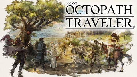 octopath_traveler