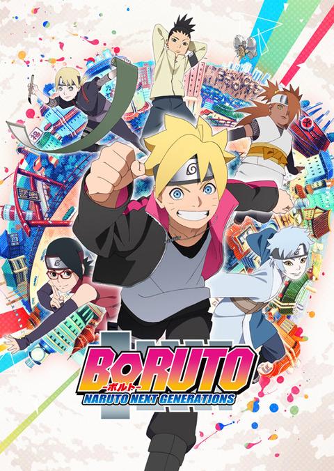 boruto_anime