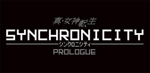 sinmegamitensei_synchronicity_prologue