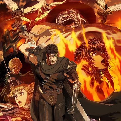 berserk_anime