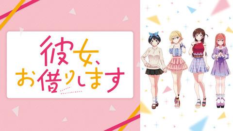 kanokari_anime