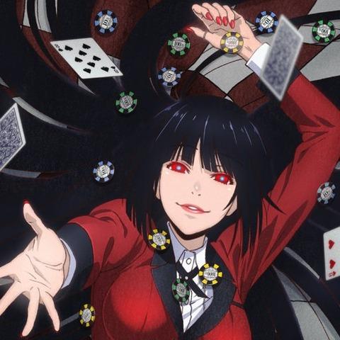 kakegurui_anime