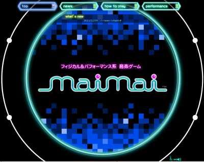maimai_web_20111209_01