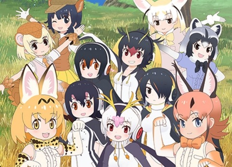 kemonofriends2