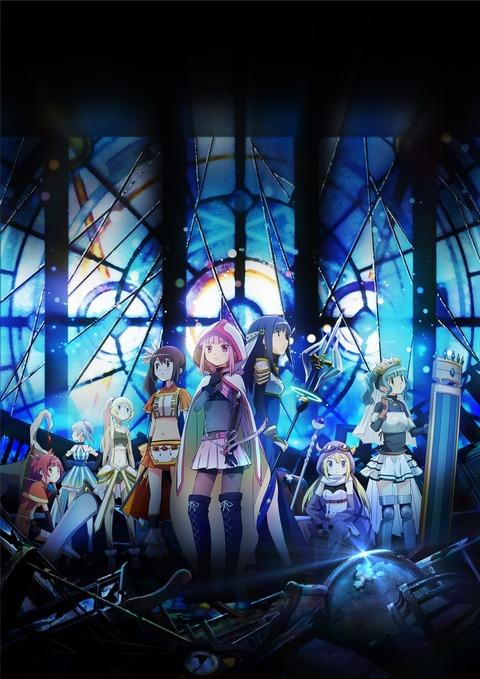 magiarecoad_anime