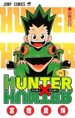hunter×hunter