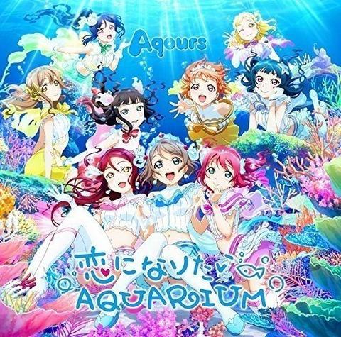 koininaritai_aquarium