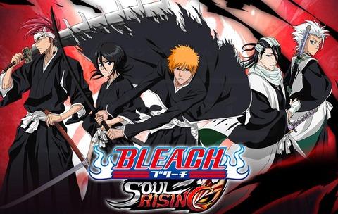 bleach_soulrising