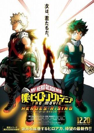 hiroaka_heroesrising