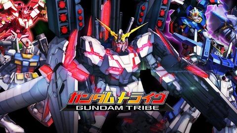 gundam_tribe