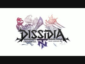 dissidia_finalfantasy