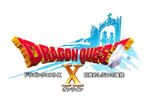 dragonquest10