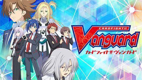 vanguard_anime