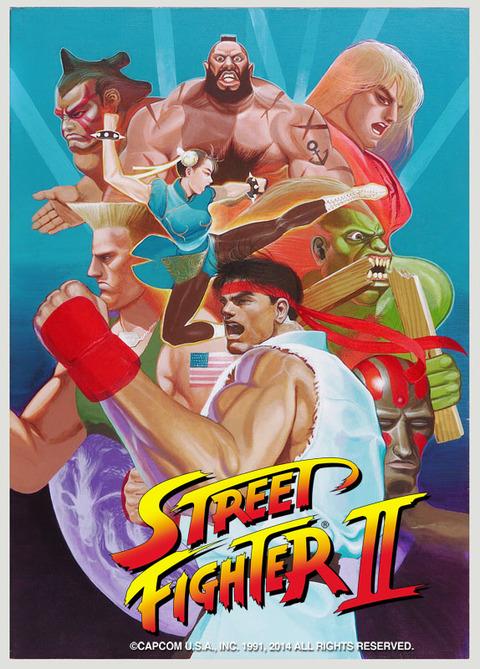 streetfighter2