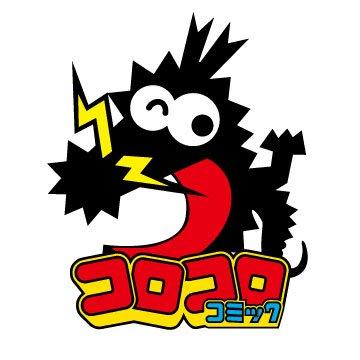 korokoro_comic