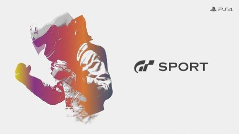 gurantu-risumo_sport