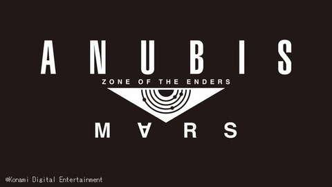 ANUBIS_ZONE_OF_THE_ENDERS_MARS