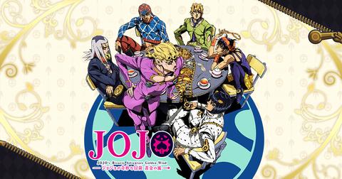 jyojyo5_anime