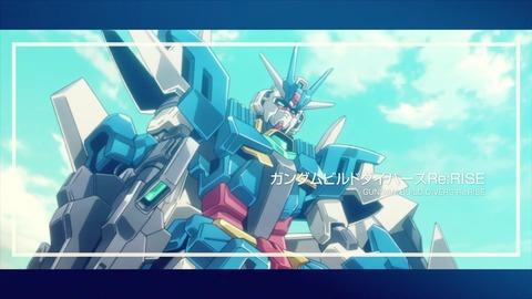 gundam_build_divers_rerise