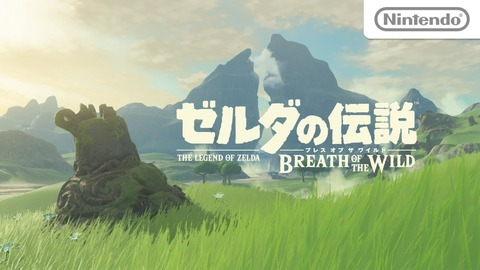 zelda_breath_of_the_wild