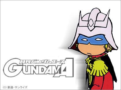 GUNDAM-A_goods_0808