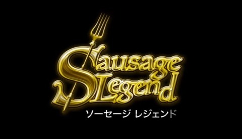 sausagelegend