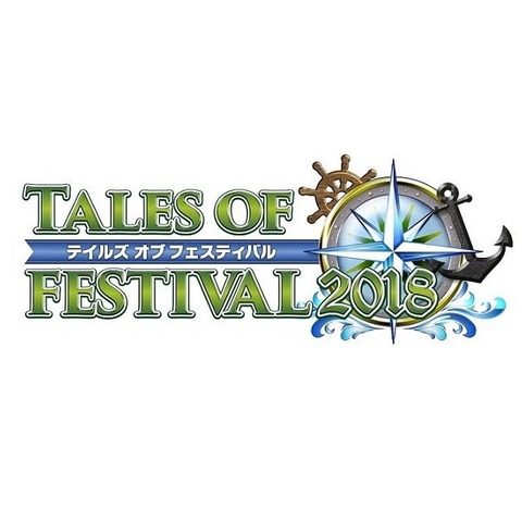 tales_of_festival2018
