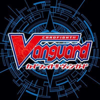 vangardg_rogo