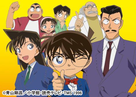 meitanteiconan_anime
