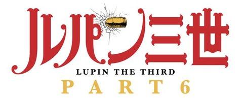 lupin6