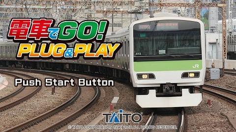densyadego_plug&play